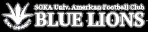 創価大学 アメリカンフットボール部 BLUE LIONS ロゴ